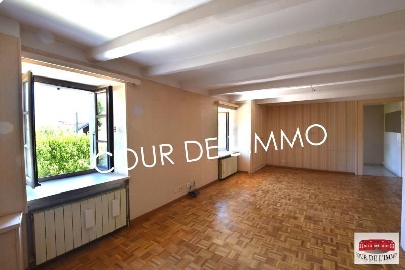 Vente maison / villa Bonne 265000€ - Photo 4