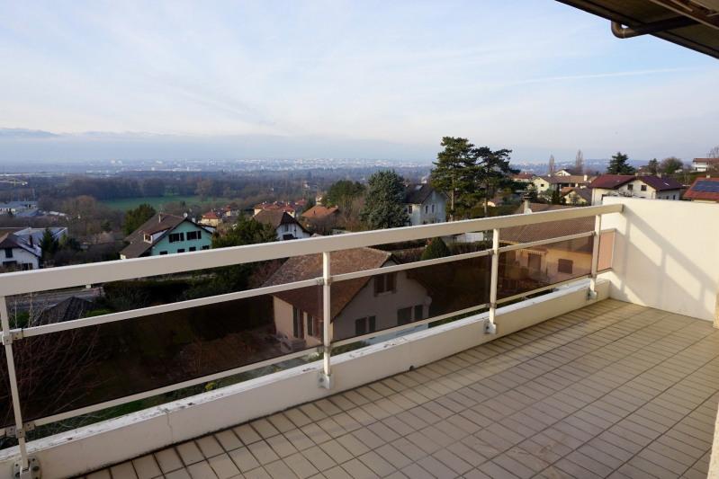 Vente appartement Collonges sous saleve 365000€ - Photo 1