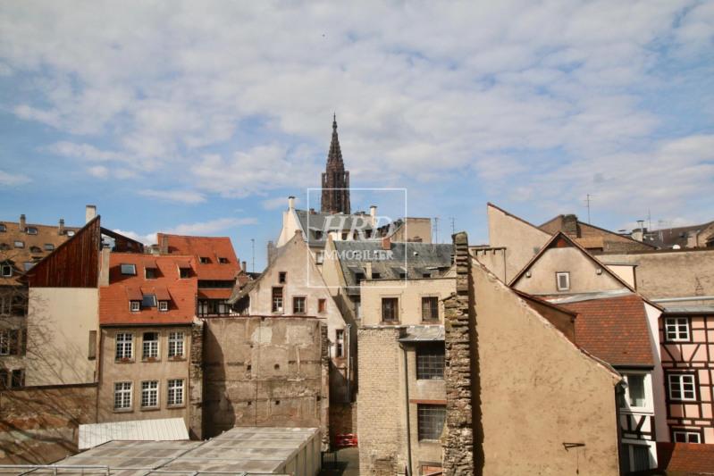 Strasbourg - 2 pièces à rénover