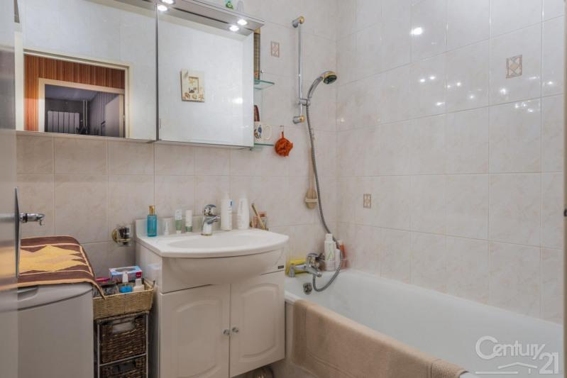 Vente appartement Caen 179000€ - Photo 8