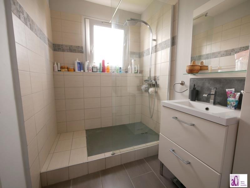 Vente appartement L hay les roses 240000€ - Photo 7
