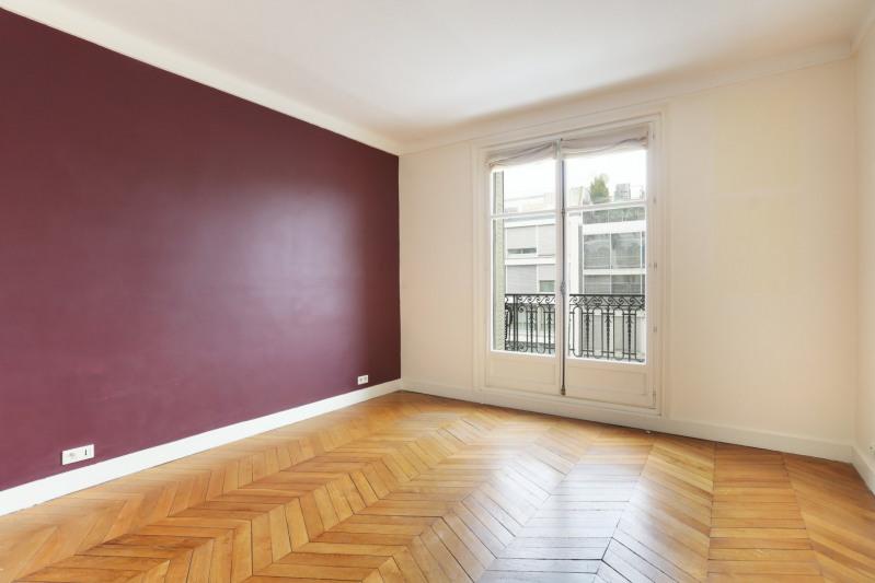 Affitto appartamento Paris 7ème 4300€ CC - Fotografia 6