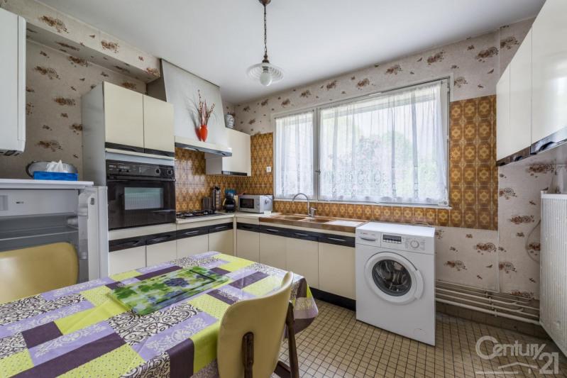 Vendita casa Herouville st clair 210000€ - Fotografia 3