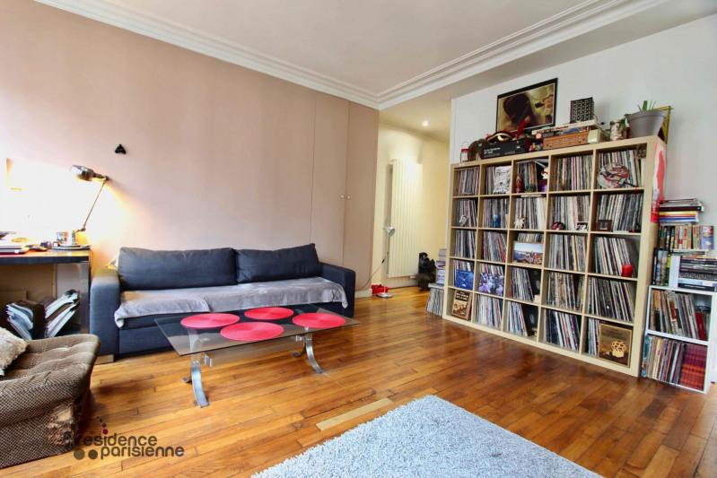 Vente appartement Paris 2ème 640000€ - Photo 8