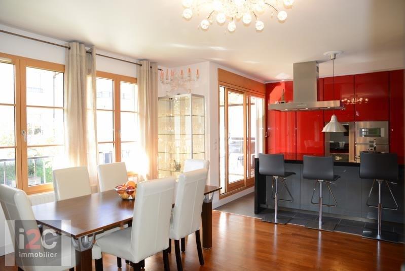 Sale apartment Ferney voltaire 1125000€ - Picture 1
