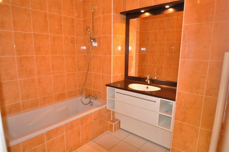 Vente appartement Lyon 2ème 561000€ - Photo 6