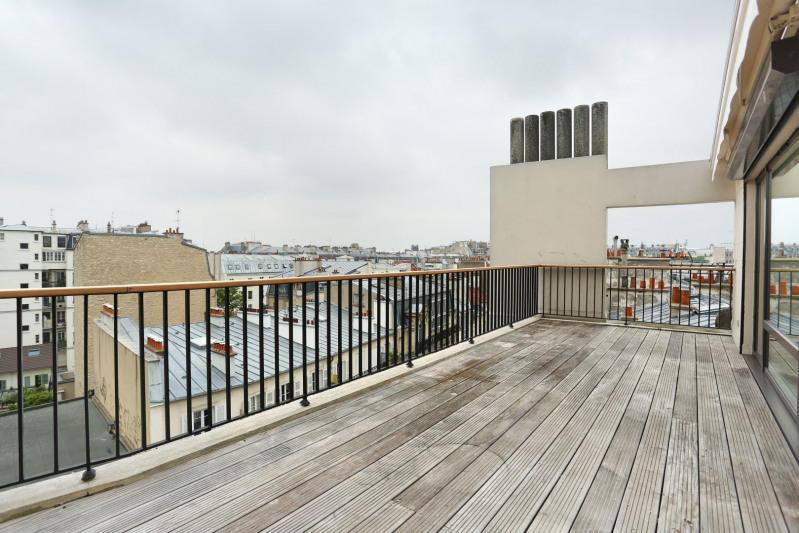 Vente de prestige appartement Paris 5ème 1360000€ - Photo 1