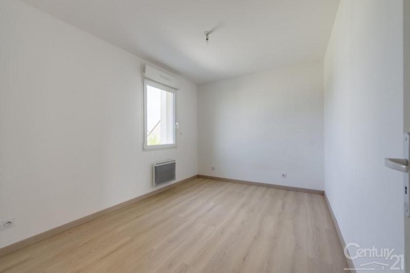 Продажa дом Mathieu 238000€ - Фото 7