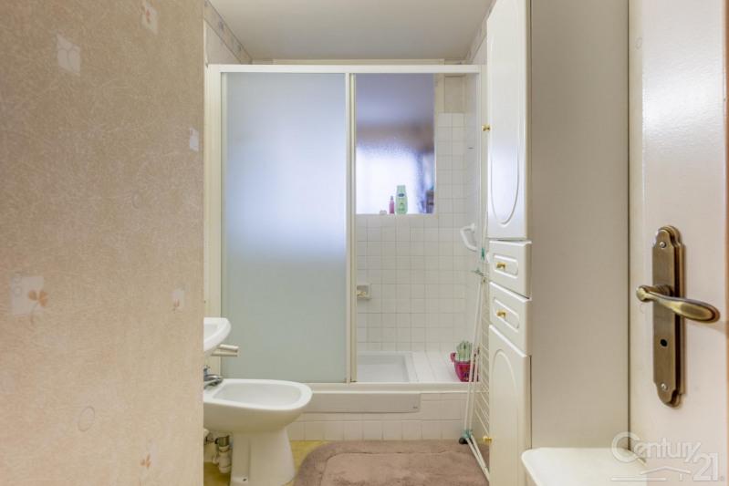 Vendita appartamento Caen 214000€ - Fotografia 5