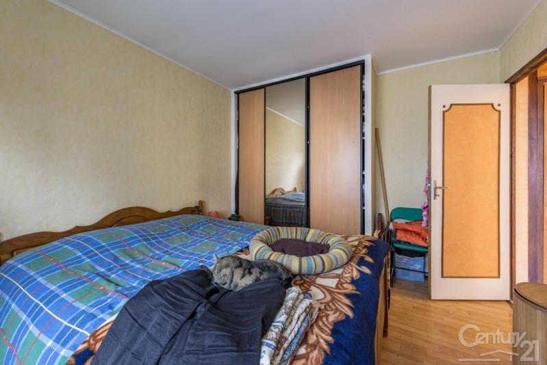 Venta  casa Ifs 233300€ - Fotografía 5