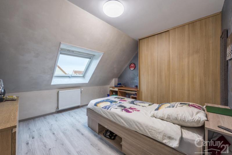 Venta  casa Demouville 393000€ - Fotografía 14