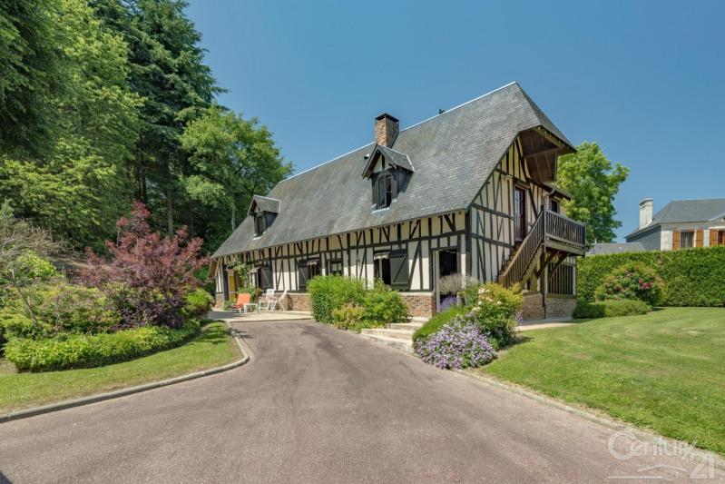 Verkauf haus Anctoville 270000€ - Fotografie 4