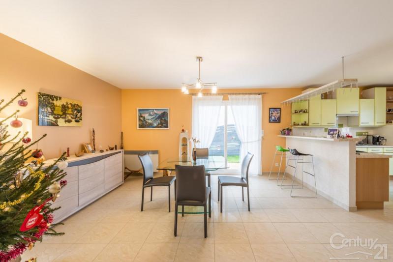 Verkoop  huis Feuguerolles bully 340000€ - Foto 2