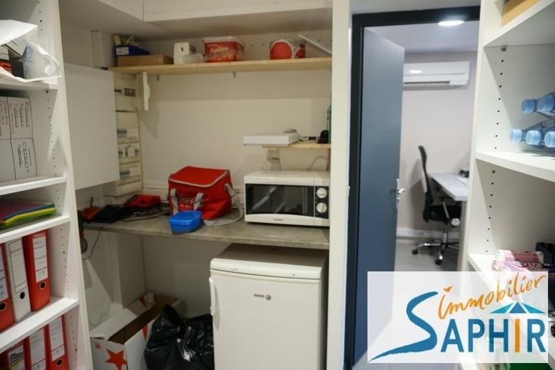 Vente local commercial Toulouse 158000€ - Photo 7