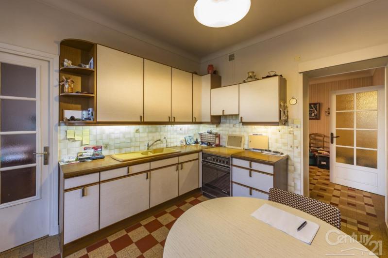 Vente maison / villa Caen 269000€ - Photo 8