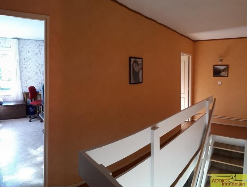 Vente maison / villa Secteur l union 216275€ - Photo 8