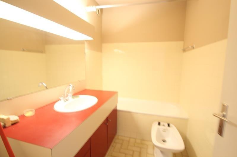 Vente appartement Bassens 252900€ - Photo 7