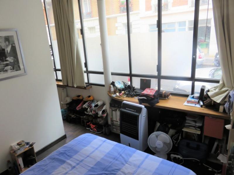 Vente appartement Paris 18ème 252000€ - Photo 5