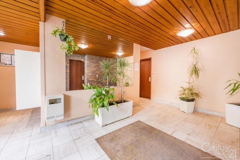出售 公寓 Caen 100000€ - 照片 5