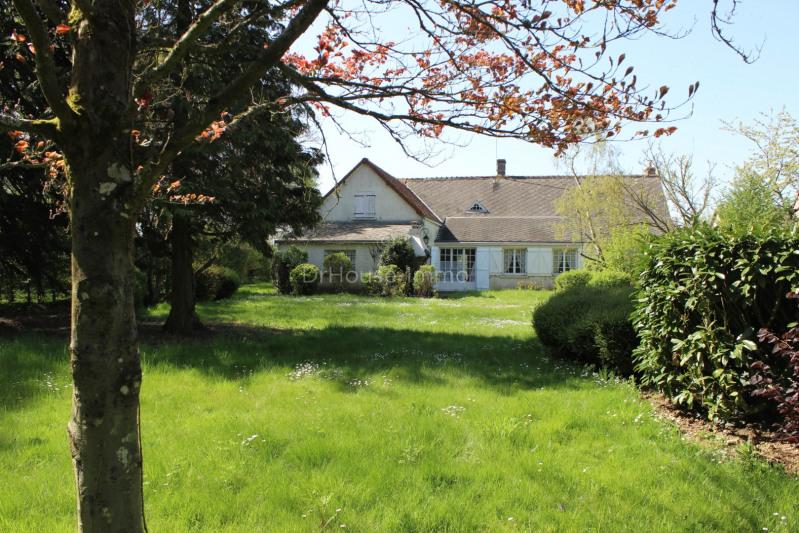 Vente maison / villa Marchenoir 211900€ - Photo 1