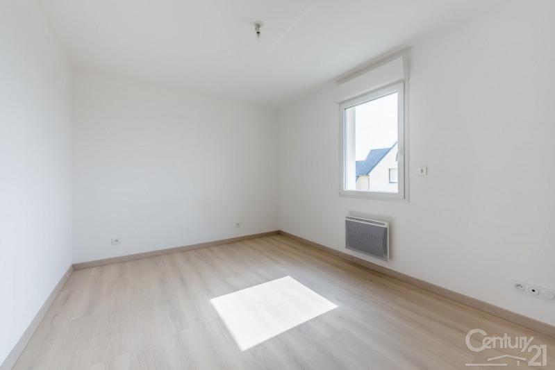 Продажa дом Mathieu 238000€ - Фото 9