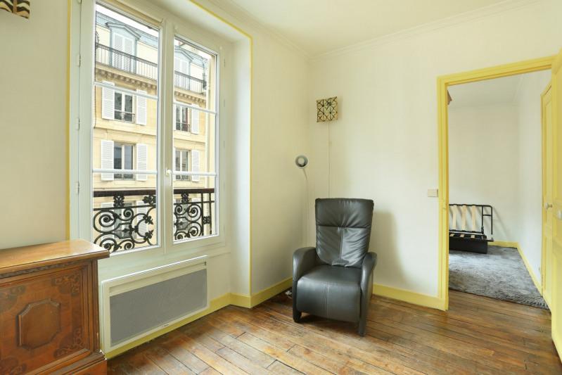 Престижная продажа квартирa Neuilly-sur-seine 330000€ - Фото 2