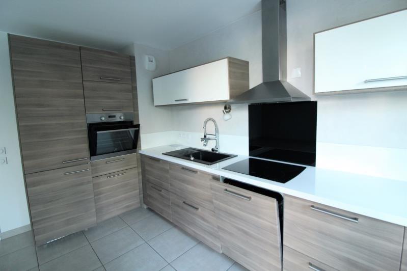 Vente appartement Voiron 195000€ - Photo 1
