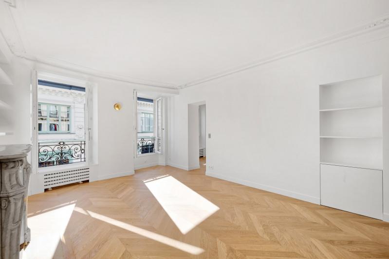 Deluxe sale apartment Paris 7ème 2585000€ - Picture 7