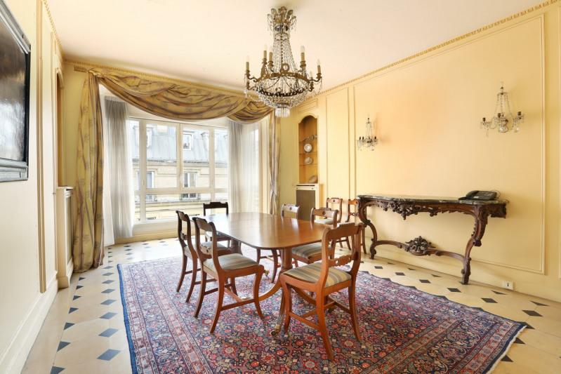 Revenda residencial de prestígio apartamento Paris 16ème 2650000€ - Fotografia 3
