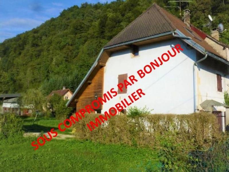 Maison de hameau sur terrain avec petite dépendance