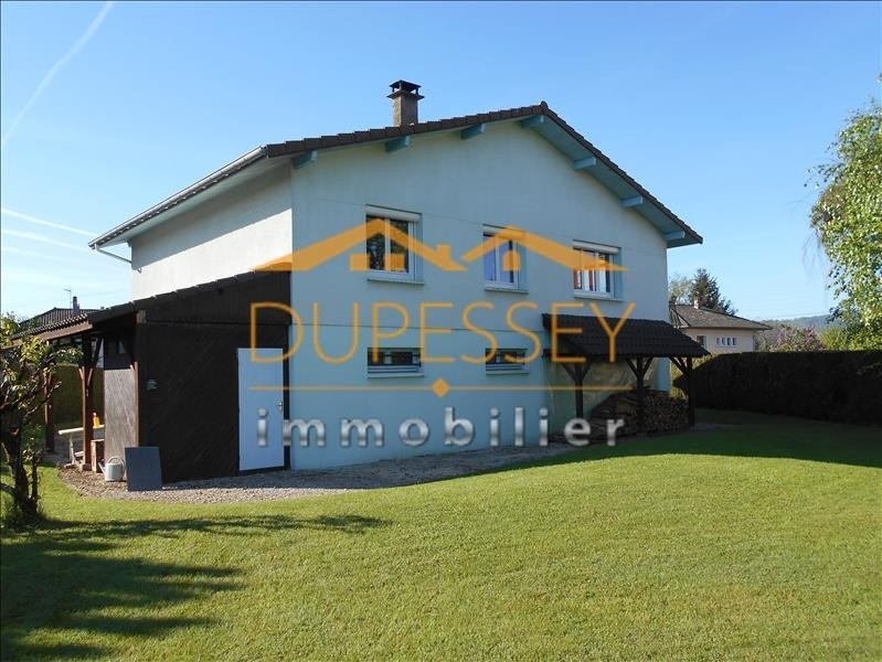Vente maison / villa Pont de beauvoisin 204000€ - Photo 2