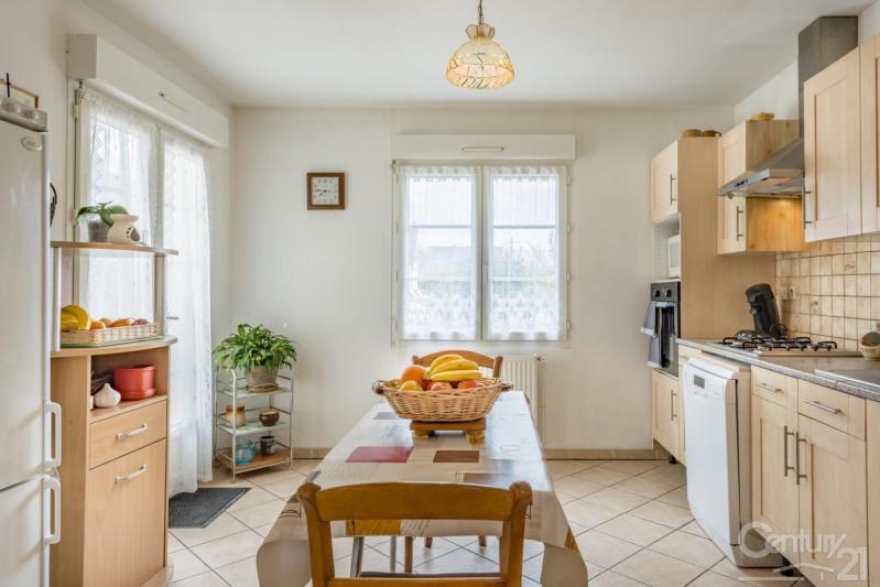 Vendita casa Authie 345000€ - Fotografia 4