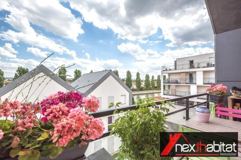 Vente appartement Les pavillons sous bois 250000€ - Photo 5
