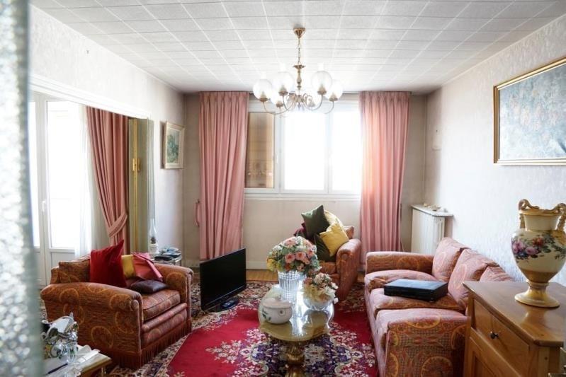 出售 公寓 Ivry sur seine 305000€ - 照片 1