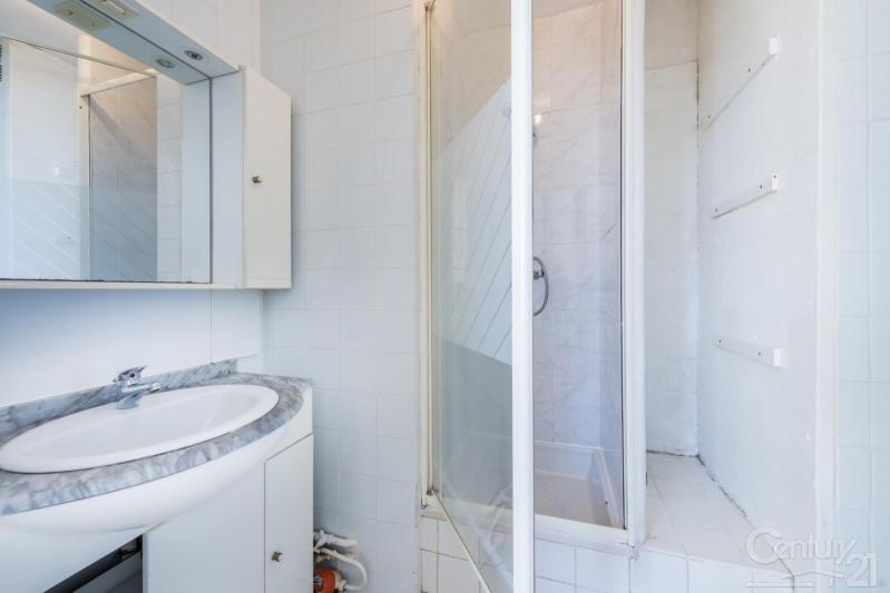 Location appartement Caen 425€ CC - Photo 2