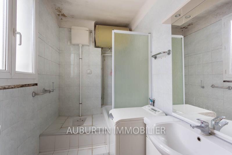 Продажa квартирa Paris 18ème 289000€ - Фото 4