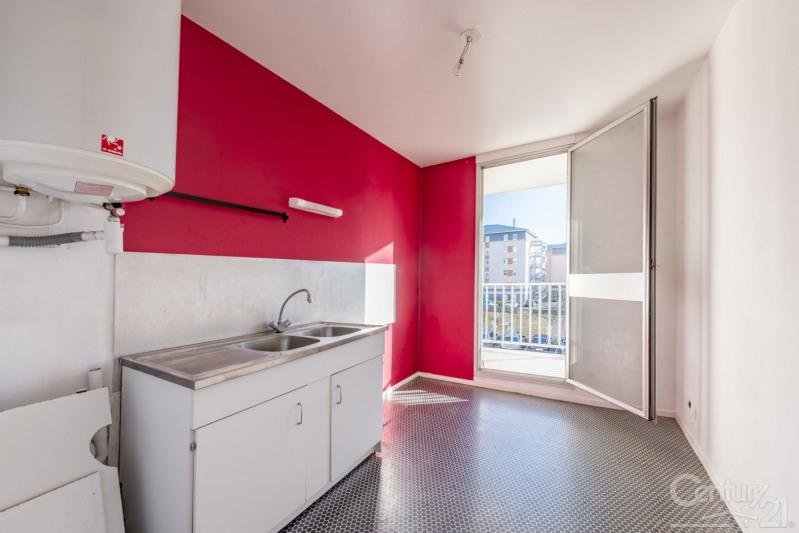 Продажa квартирa Caen 123000€ - Фото 3