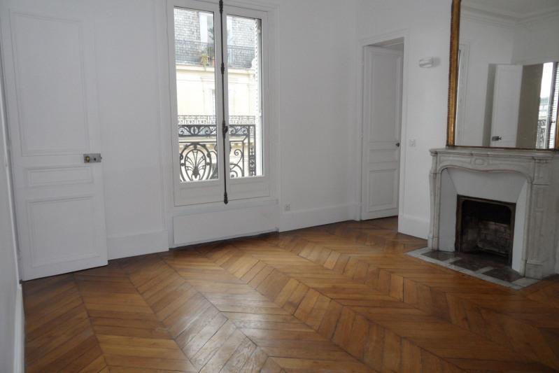Rental apartment Paris 1er 2525€ CC - Picture 3