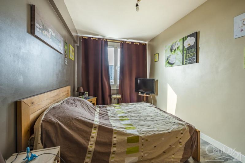 Vente appartement Herouville st clair 92500€ - Photo 3