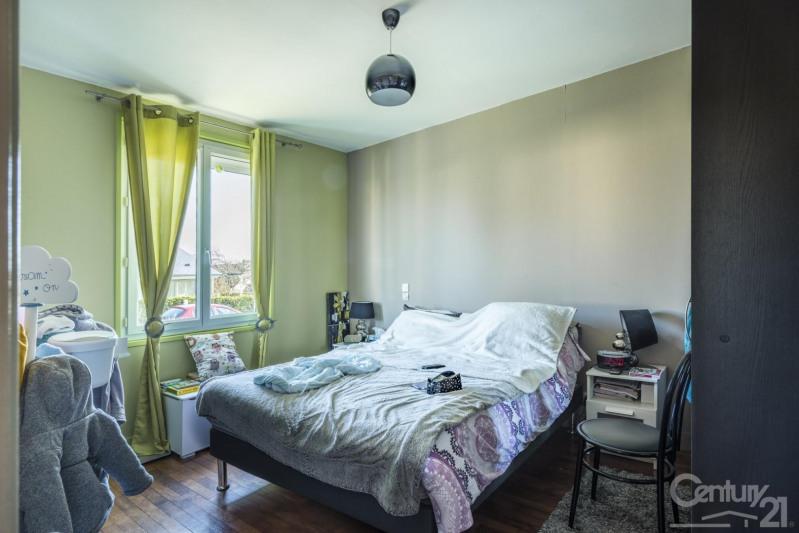 Venta  casa Evrecy 178000€ - Fotografía 7