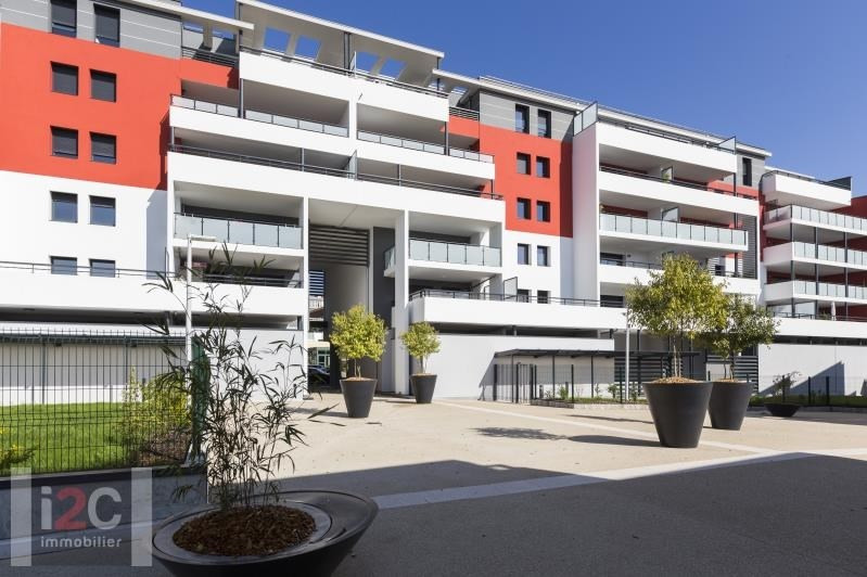 Sale apartment Ferney voltaire 295000€ - Picture 7