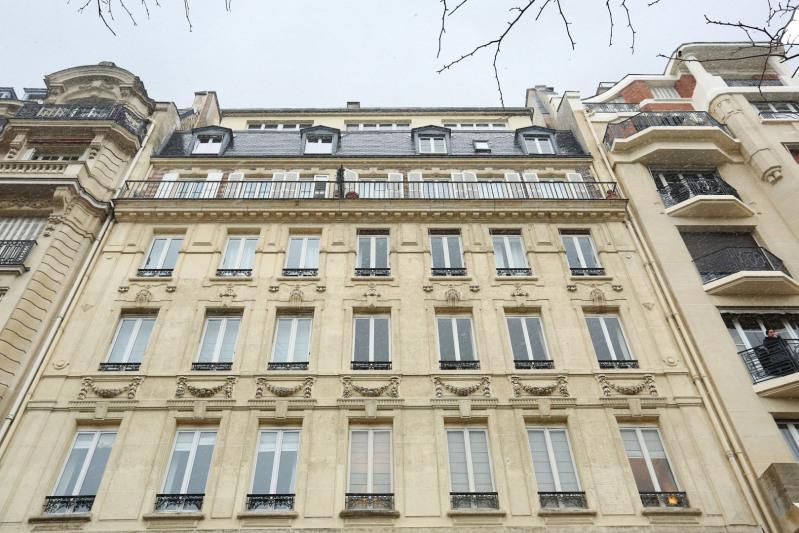 Aрендa квартирa Paris 7ème 2688€ CC - Фото 8