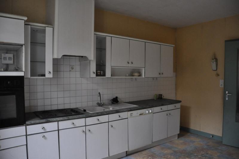 Vente maison / villa Châteaubriant 62000€ - Photo 2