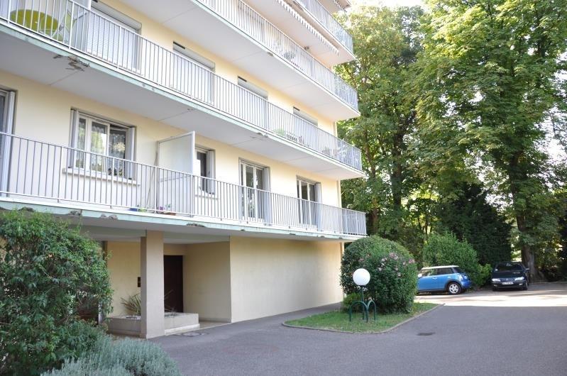 Rental apartment Gleize 700€ +CH - Picture 1