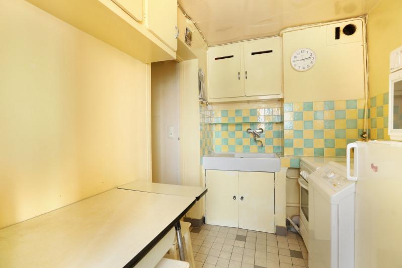 Deluxe sale apartment Paris 6ème 780000€ - Picture 5