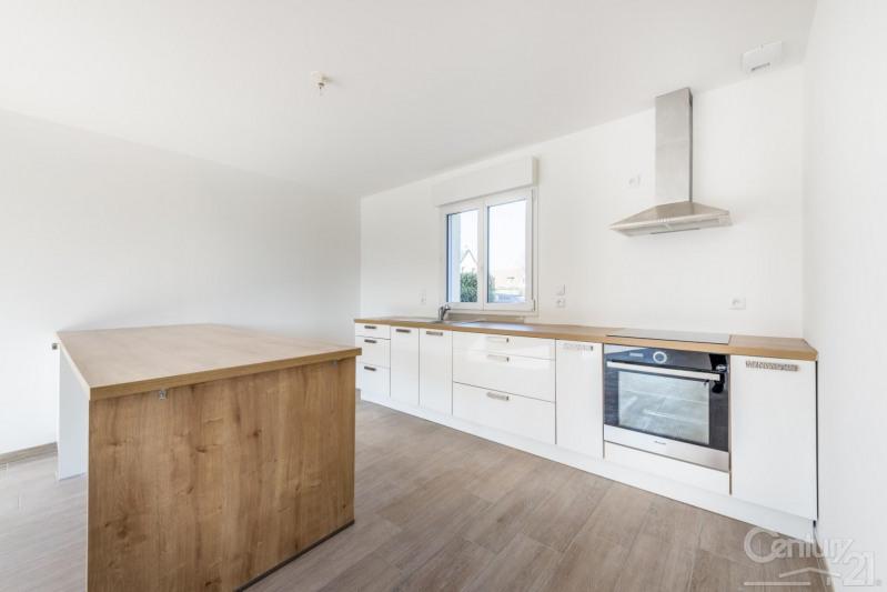 Venta  casa Beny sur mer 261000€ - Fotografía 3