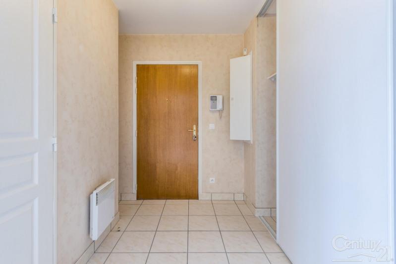 Vente appartement 14 125000€ - Photo 4