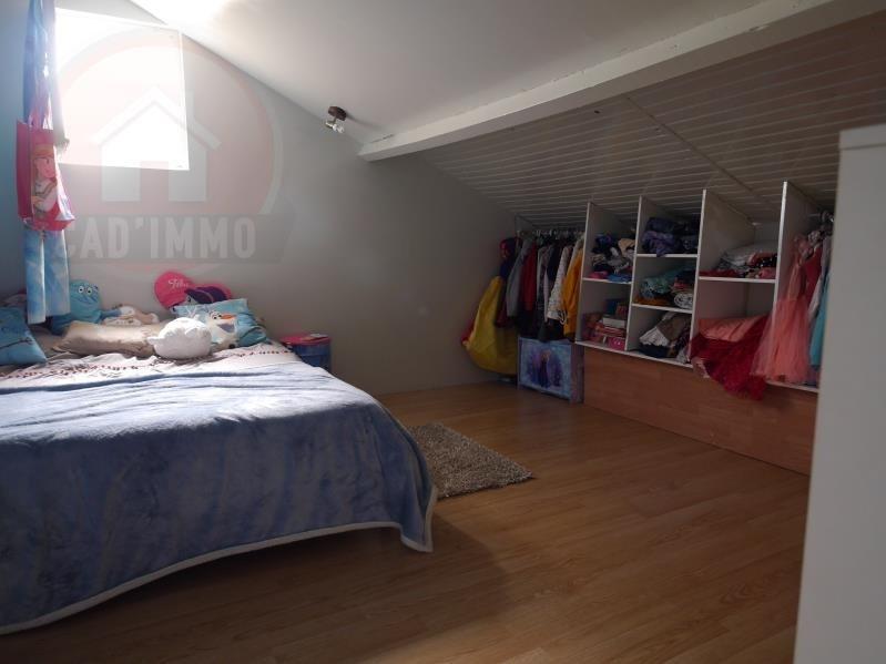 Sale house / villa St front de pradoux 87000€ - Picture 11