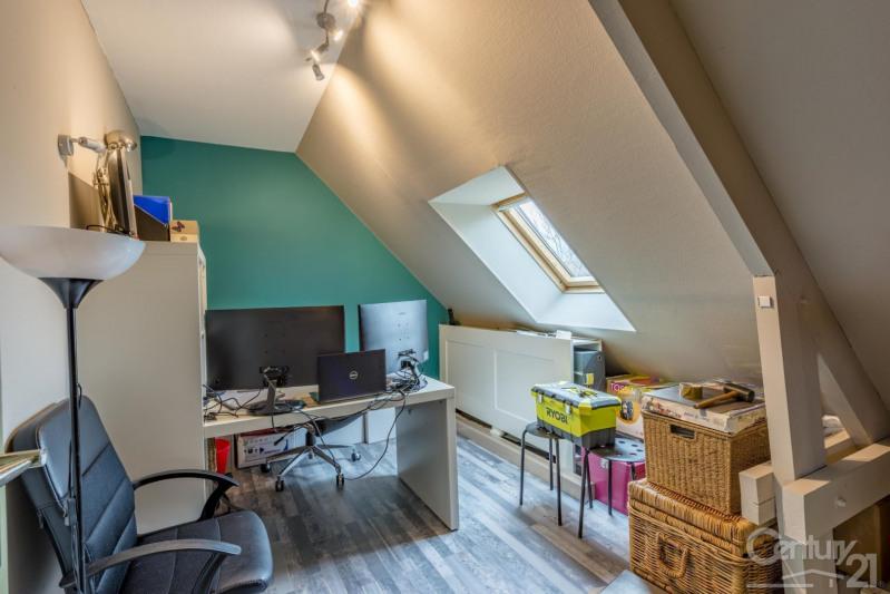 Vendita casa Benouville 268000€ - Fotografia 8