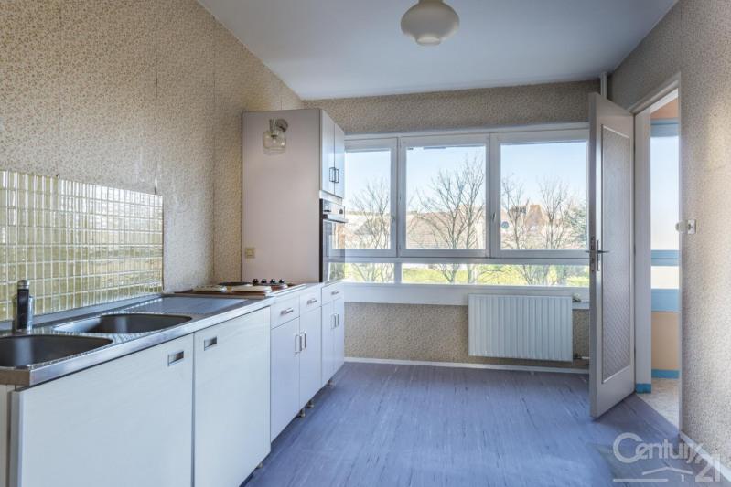 出售 公寓 Caen 145000€ - 照片 5